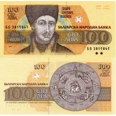 Bulgaria 1993 100 Leva P102b UNC