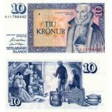 Islanti 1961 10 Kronur P48a-3 UNC