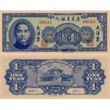 Kiina 1949 1 Yuan S-2456 UNC