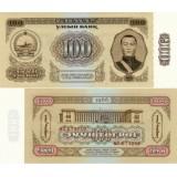 Mongolia 1966 100 Tugrik P41 UNC