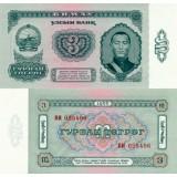 Mongolia 1966 3 Tugrik P36 UNC