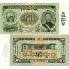 Mongolia 1966 50 Tugrik P40 UNC
