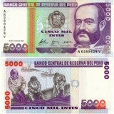 Peru 1988 5000 Intis P137 UNC