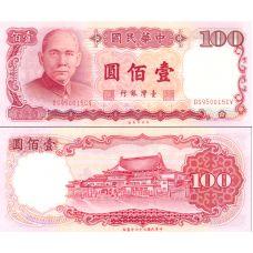 Taiwan 1988 100 Yuan P1989 UNC