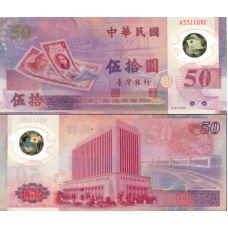 Taiwan 1990 50 Yuan P1990 UNC