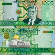 Turkmenistan 2005 1000 Manat P20 UNC