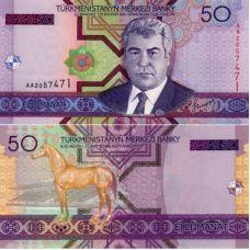 Turkmenistan 2005 50 Manat P17 UNC