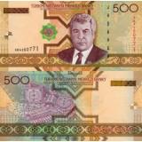 Turkmenistan 2005 500 Manat P19 UNC