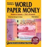 World Paper Money 1961-Present 19th Edition Luettelo