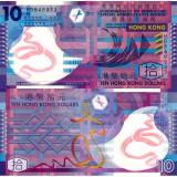 Hong Kong 2007 10 Dollars P401b UNC