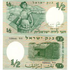 Israel 1958 1/2 Lira P29a UNC