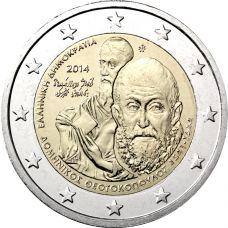 Kreikka 2014 2 € El Greco UNC