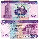 Macao 2003 20 Patacas P103 UNC