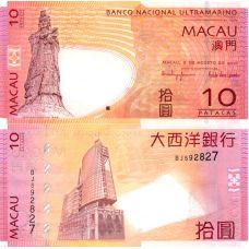 Macao 2010 10 Patacas P80 UNC
