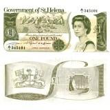 Saint Helena 1981 1 Pound P9a UNC