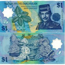 Brunei 1996 1 Ringgit P22a UNC