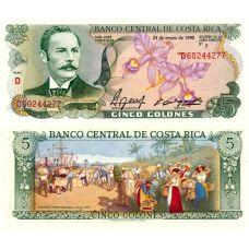 Costa Rica 1990 5 Colones P236e UNC