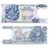 Kreikka 1978 50 Drakmaa P199a UNC
