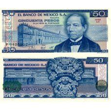 Meksiko 1981 50 Pesos P73 UNC