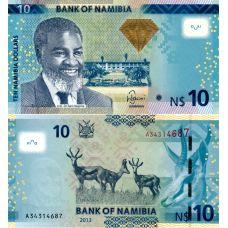 Namibia 2013 10 Dollars P11b UNC