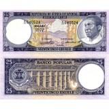 Päiväntasaajan Guinea 1975 25 Ekuele P9 UNC