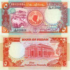 Sudan 1991 5 Pound P45 UNC