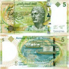 Tunisia 2013 5 Dinars UNC