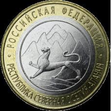 Venäjä 2013 10 ruplaa North Ossetia-Alania UNC