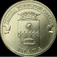 Venäjä 2014 10 ruplaa Anapa UNC