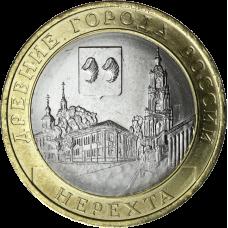 Venäjä 2014 10 ruplaa Nerekhta UNC