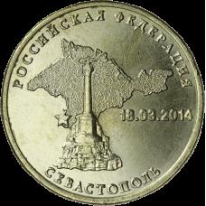 Venäjä 2014 10 ruplaa Sevastopol UNC