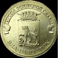 Venäjä 2014 10 ruplaa Vladivostok UNC