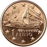 Kreikka 2010 1 c UNC