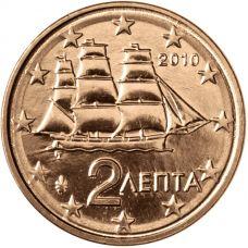 Kreikka 2010 2 c UNC