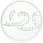Suomi 2015 20 € Suomalainen Sisu HOPEA PROOF