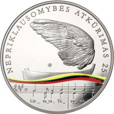 Liettua 2015 20 € Itsenäisyyden palauttamisesta 25 vuotta HOPEA PROOF