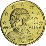 Kreikka 2002 10 c UNC
