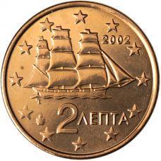 Kreikka 2002 2 c UNC