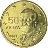 Kreikka 2002 50 c UNC