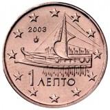 Kreikka 2003 1 c UNC