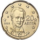Kreikka 2003 20 c UNC