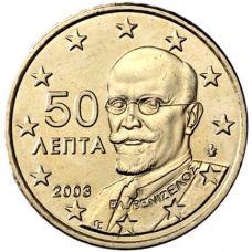 Kreikka 2003 50 c UNC