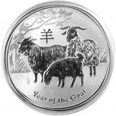 Australia 2015 1 Dollar Vuohen vuosi 1 Unssi HOPEA