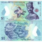 Brunei 2011 $1 P35 UNC
