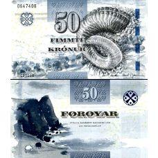Färsaaret 2011 50 Kronur P29 UNC