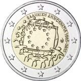 Kreikka 2015 2 € EU:n lippu 30v UNC