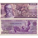 Meksiko 1982 100 Pesos P74cVG UNC