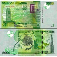 Uganda 2013 5000 Shilling P51c UNC