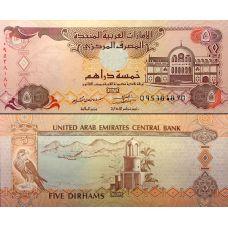 Yhdistyneet arabiemiirikunnat 2013 5 Dirhams P26b UNC