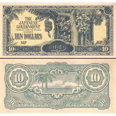 Malaya 1942 10 Dollars P-M7c UNC